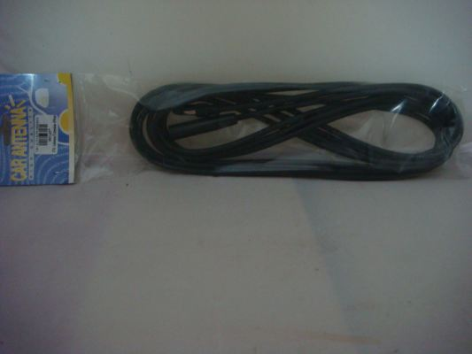 SL-101 Car FM Antenna Extension Cable 4.5M (S/N: 001497)