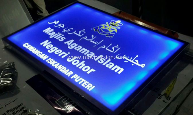 logo sign LED lighting with stainless steel frame structure (click for more detail)