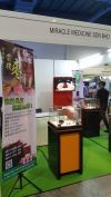 08/07/2016-10/07/2016 Mid Valley Exhibition Hall