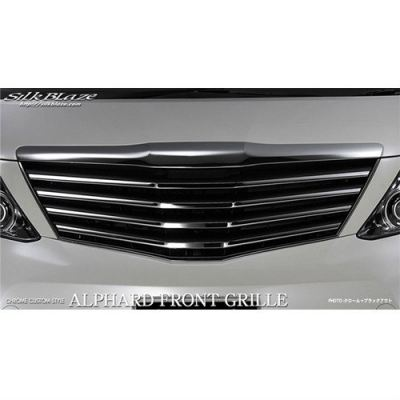 Toyota Alphard 2008-2014 chrome black grill