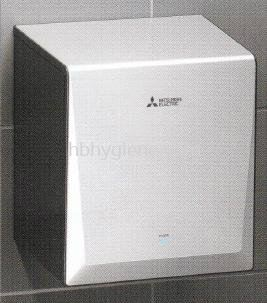 Mitsubishi Jet towel smart with heater