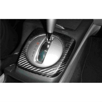 Honda civic fd swift box cover with carbon