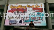 Sale advertising banner BANNER & BUNTING