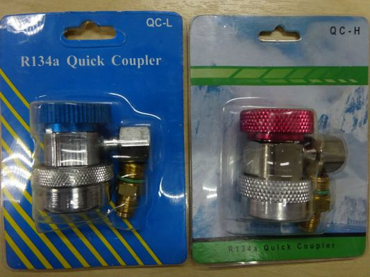 GREFAC HIGH / LOW QUICK COUPLER C/W ADAPTER