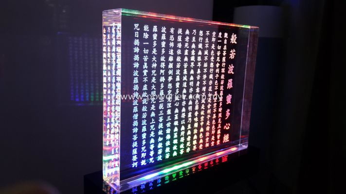 Acrylic Product with LED Light