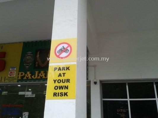 Signage