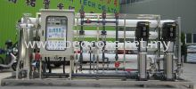 SWSRO-18TPH  Reverse Osmosis System, RO System