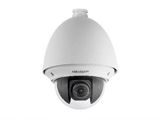 2MP 30X PTZ Network Dome Camera