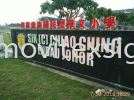 sign projects in mersing completed/3D Led stainless steel n Aluminum mix with multiple color led controller system Signboard Projects Profile Projects Completed Profile since 2014