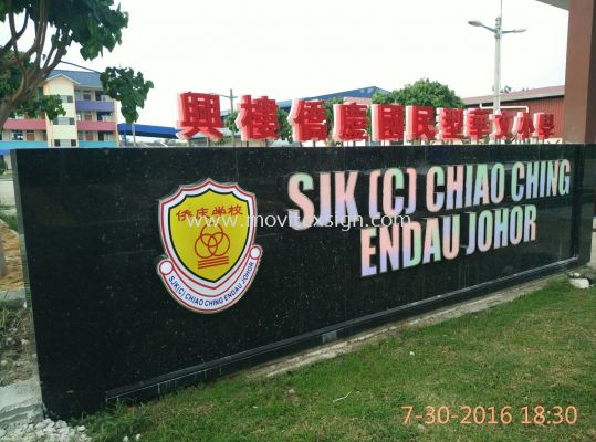 sign projects in mersing completed/3D Led stainless steel n Aluminum mix with multiple color led controller system