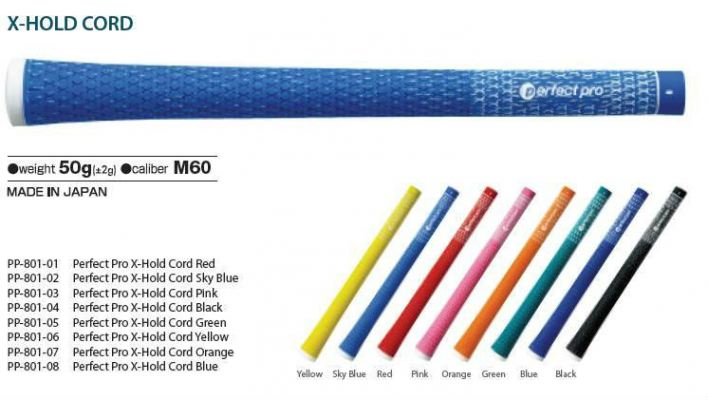 Perfect Pro X-Hold Cord Golf Grips