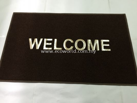 3'x5' Standard Coil Mat With Welcome-Brown