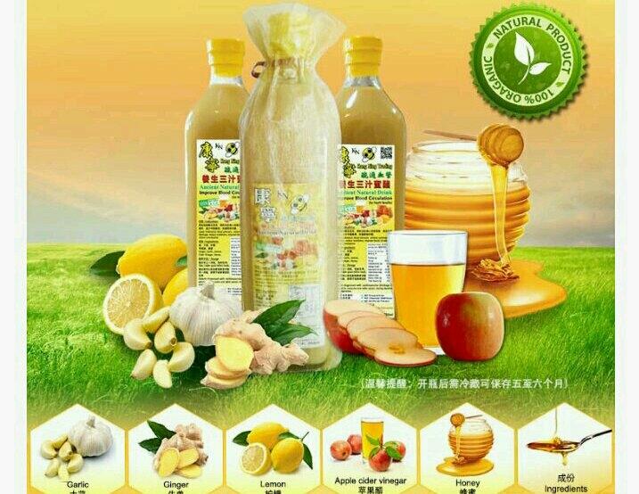 三汁一醋 特效於 清血管 士乃 古来区 可联络 Tel : 012-7504623  ( 小萍 )