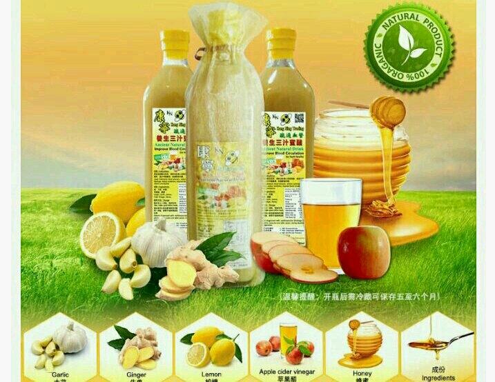 康宁 蒜姜蜜醋柠檬汁 功效:疏通血管 预防中风 及心血管阻塞