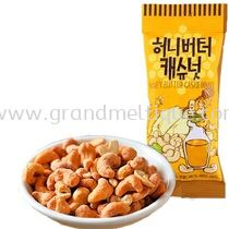 Gilim Honey Butter Cashew Nut 35g X 12pack