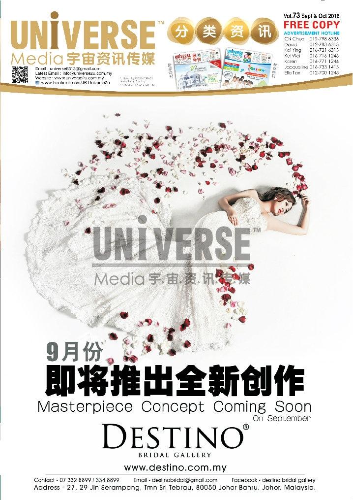 p01-01 Vol.73(Sept 2016)-Classified 01) A3 Magazine