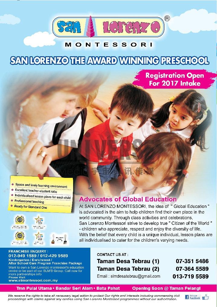 p16-01 Vol.73(Sept 2016)-Education 01) A3 Magazine