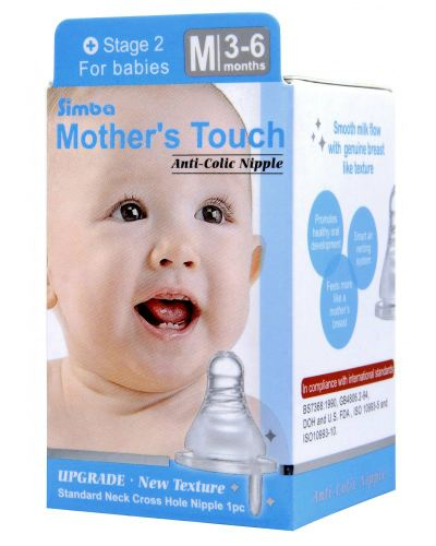 SIMBA Mother's touch standard neck cross hole anti-colic nipple M - 1pc