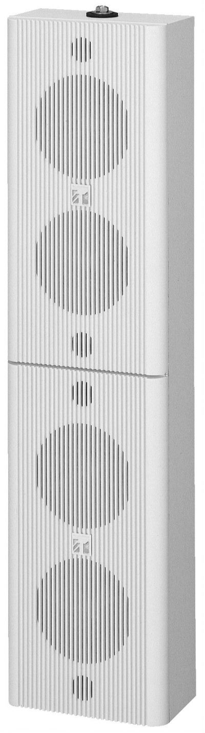 BS-1120W Universal Speaker