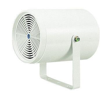 PJ-200W Projection Speaker