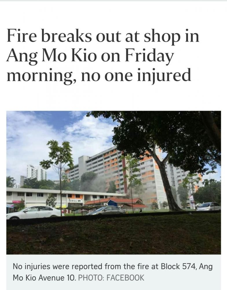 FIRE AT ANG MO KIO BLK 574 (5/8/16)