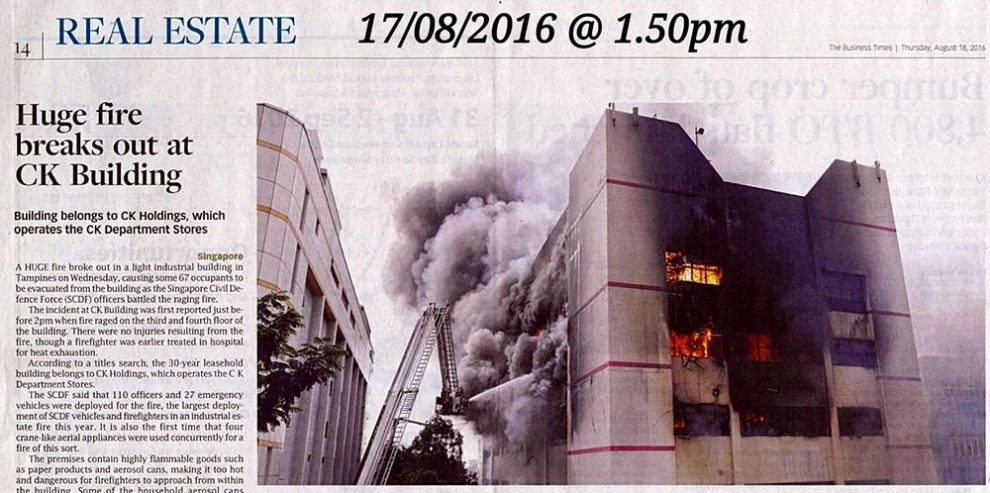FIRE AT CK BUILDING IN TAMPINES (17/8/16)