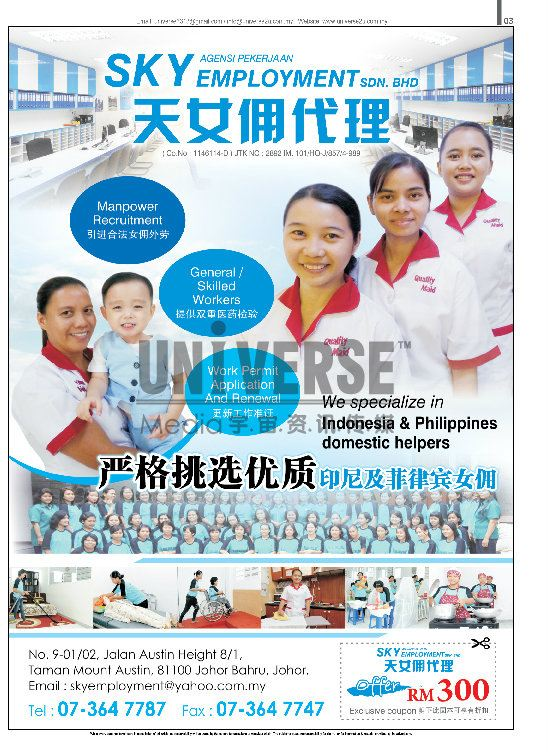 p03-01 Sept 2016 Issue 02) Area A Magazine