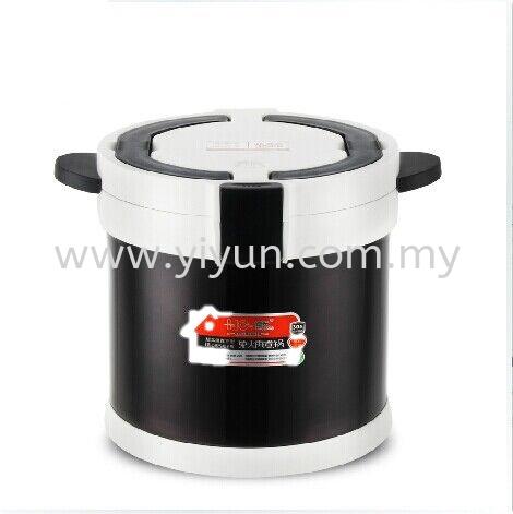 Seventh Generation Vacuum Thermo Pot  真空焖烧锅