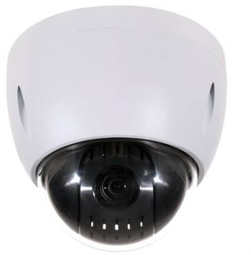 SD42212I-HC - 2.0MP HD-CVI Mini PTZ Dome - Surface Mount (��170 �� 155mm)