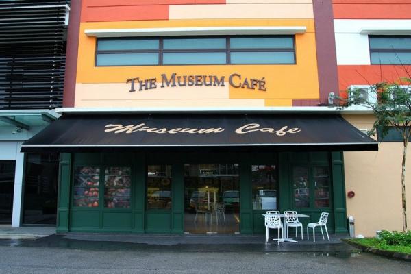 The Museum Cafe @ Kota Damansara