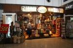 Mystical Borneo Concept Store / Premium Outlet