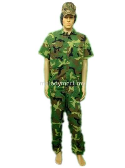 Army SM03