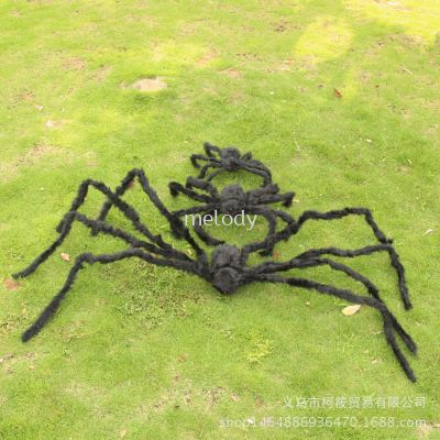Halloween Spider Black 125cm -7014 0251 21