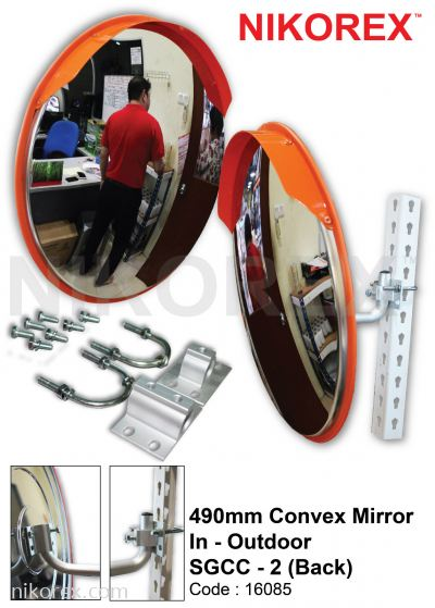 16085 - 490mm Convex Mirror  In - Outdoor  SGCC (Per Pieces)