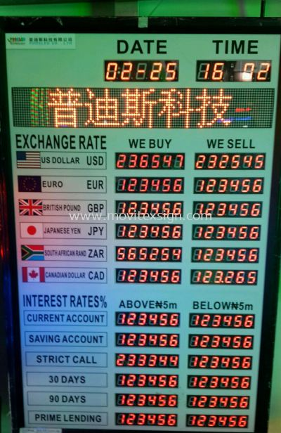 LED exchange rate board and countdown system is good for factory production information (click for more detail)
