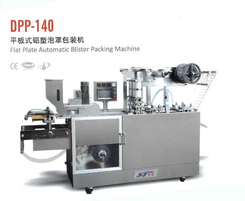 DPP-140-Flat Plate Automatic Blister Packing Machine