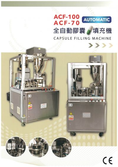 ACF-70 & 100 Auto Capsule Filling Machine