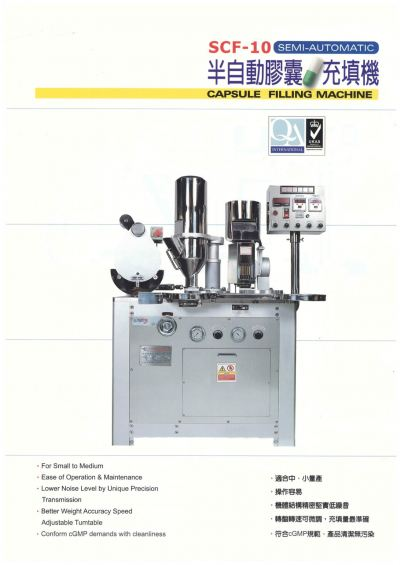 SCF-10 Semi-Auto Capsule Filling Machine
