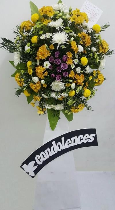 RIP Flower Arrangement (FA-137)