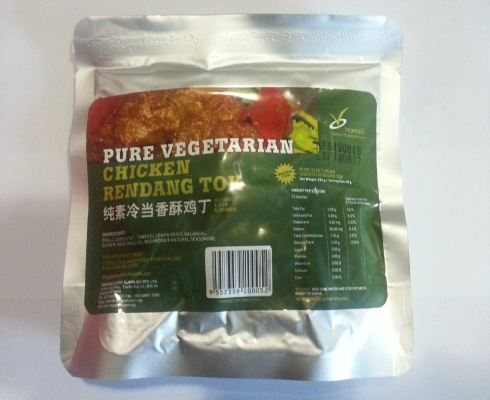 Chicken Rendang Tok 250g