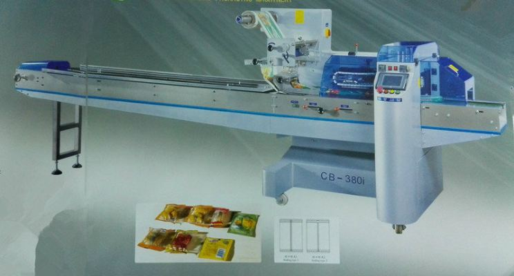 CB-380I Dual Frequency Flow Pack Machine