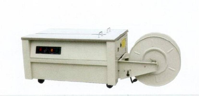 KZB-II Semi Auto Strapping Machine
