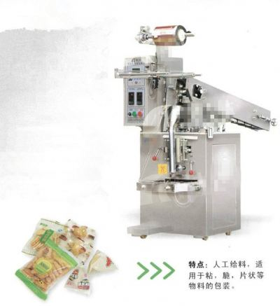 K-300BJL Automatic Packaging Machine