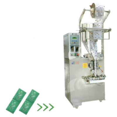 K-300YDJ Single-Line Automatic Packaging Machine