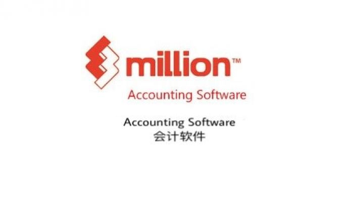 Million Accounting Software 会计理财软件