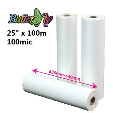 "25"" Hot Laminating Roll"