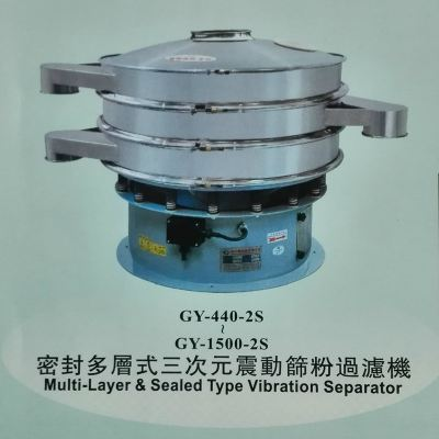 GY-440-2S ~ GY-1500-2S Multi-Layer & Sealed Type Vibration Separator