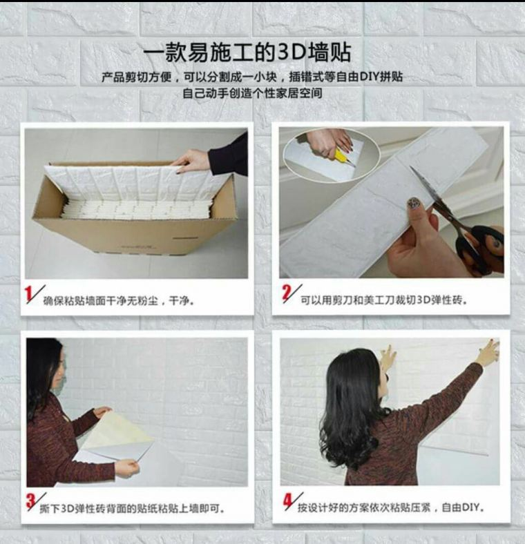 New Products DIY Wall panel