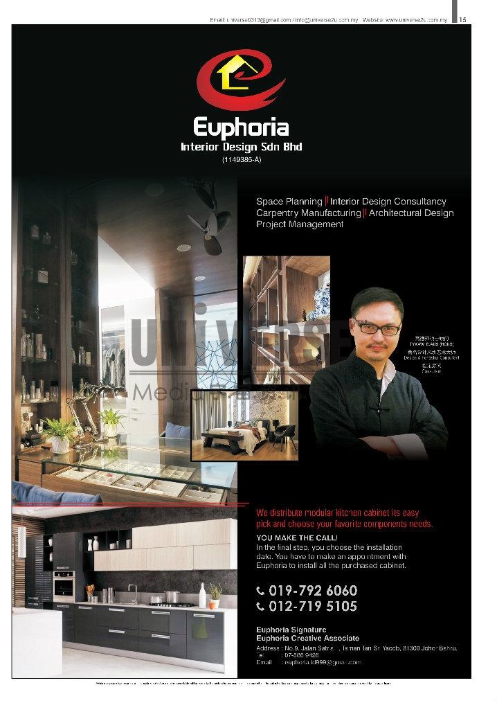 p15-01 Vol.74 (Nov 2016)-Home 01) A3 Magazine
