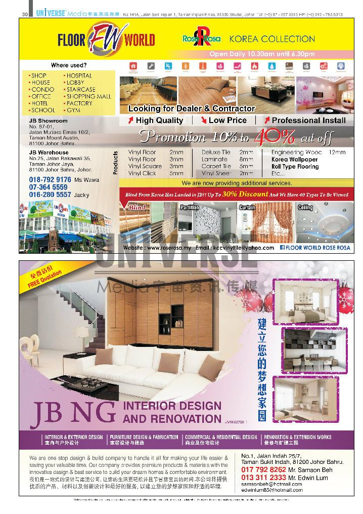 p30-01 Vol.74 (Nov 2016)-Home 01) A3 Magazine
